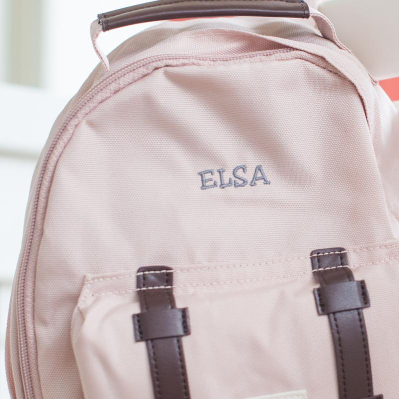 Rosa BackPack Mini - med brodyr